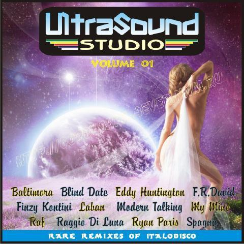UltraSound Rare Remixes Vol 01: BACKUP CD