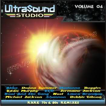 UltraSound Rare Remixes Vol 04: BACKUP CD